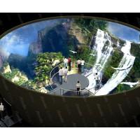 360度穹幕电影.环幕投影大屏幕融合融合软件