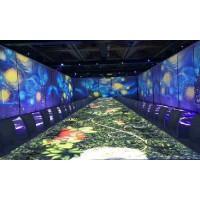 地面投影互动 互动投影系统 多通道交互 AR互动体感