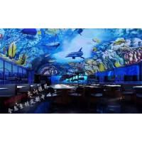 海洋动物全息投影,海底世界动物素材,全息投影素材