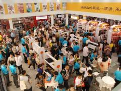 2020上海国际烘焙展、等你到来