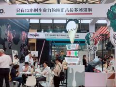 2020年上海第6届餐饮加盟展报名