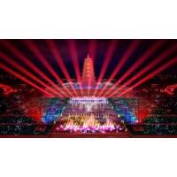 深圳中艺光影秀设计公司分享文旅景区开发夜游灯光秀势在必行?