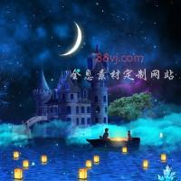 梦幻素材、水晶城堡投影、欧式浪漫全息素材