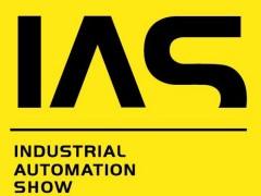 2020第二十二届中国国际工业博览会-工业自动化及机器人展