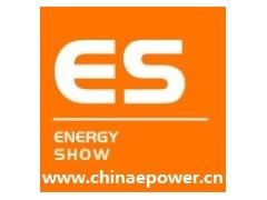 2020第二十二届中国工博会--能源技术与设备展