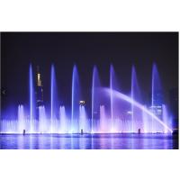 水舞秀设计水景秀设计光影水舞秀