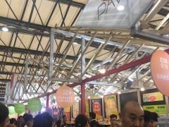 2020上海国际调味品及食品配料展览会
