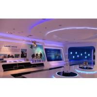 3D全息投影互动投影 全息投影技术 全息多媒体展厅设计