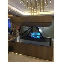 360度立体虚拟全息投影展柜.专用投影全息膜