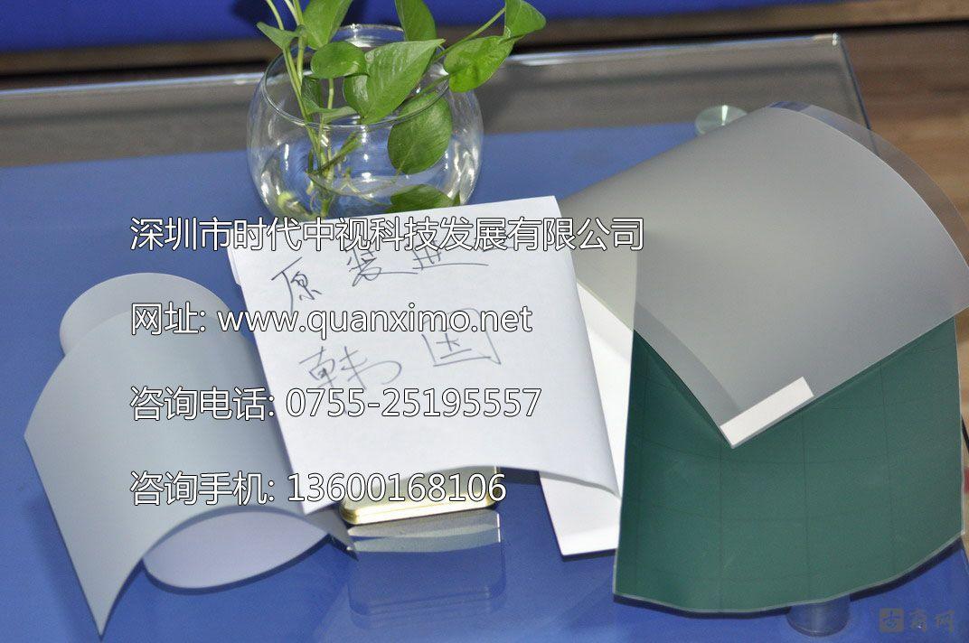中国全息膜_全息投影膜_韩国全息膜销售