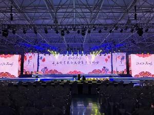 2020江苏张家港活动策划公司,会场搭建布置哪家好