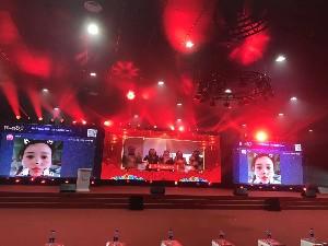 2020浙江杭州晚会场地布置,舞台灯光音响大屏租赁公司