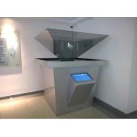 供应MOTOVI-360度全息展柜