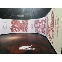 陕西展厅沉浸式全息投影系统定制厂家报价