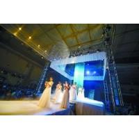 全息投影纱幕 4D宴会厅婚礼秀方案设计施工运营供应商