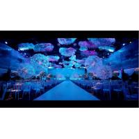 5D全息宴会厅数字餐厅投影全息餐饮宴会新模式