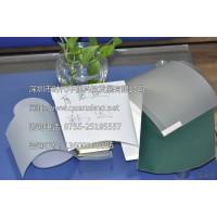 深圳全息投影膜 全息膜 全息投影幕 可以任意裁剪的韩国全息膜