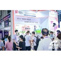2021广州跨境电商展-参展咨询