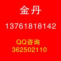 2021深圳国际智能小家电产品展览会