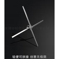 全息广告机_3D效果LED电风扇全息广告机
