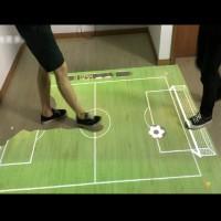 地面互动投影 数字沙盘互动游戏 多点触控 3D投影成像