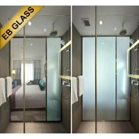 深圳供应调光玻璃会议室隔断专用玻璃 电控雾化玻璃