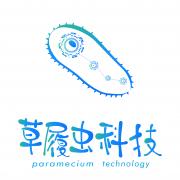 北京草履虫科技有限公司